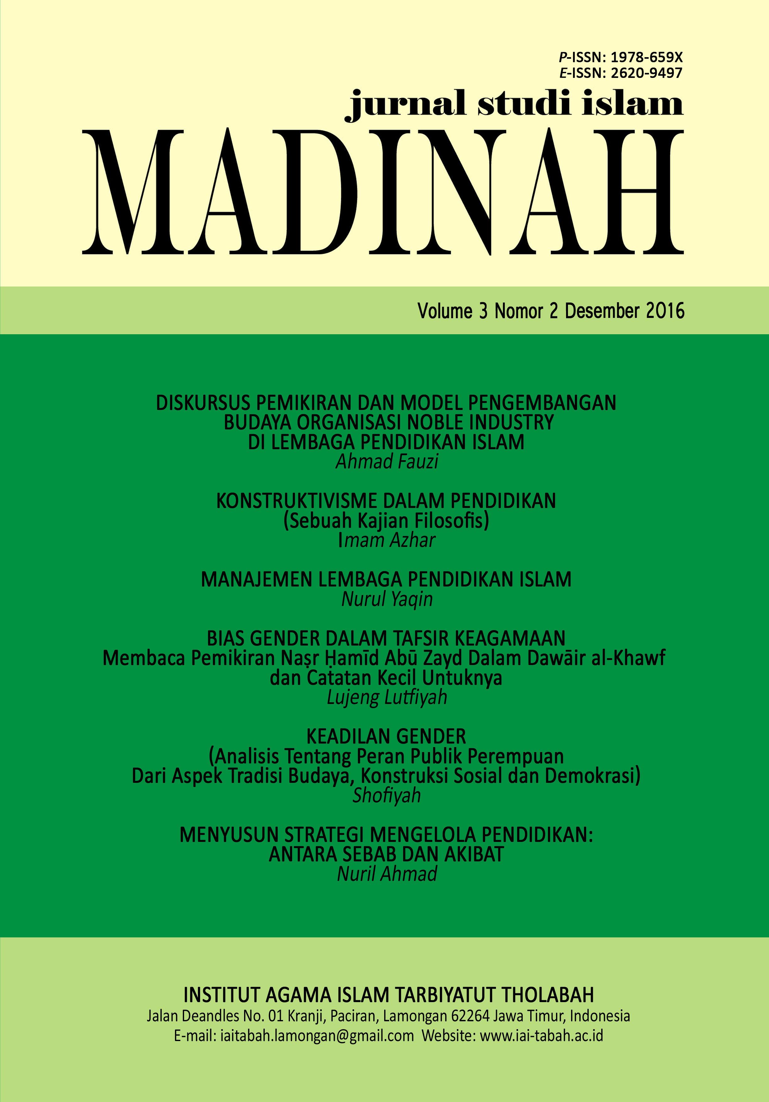 Manajemen Lembaga Pendidikan Islam Madinah Jurnal Studi Islam